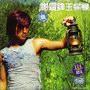 《玉蝴蝶》2001
