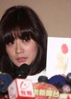 贾静雯展示给女儿的信