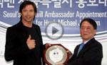 韩国宣传杰克曼获颁形象大使
