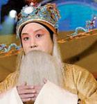 罗京唱京剧