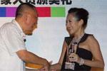 章子怡凭《梅兰芳》获年度女配角