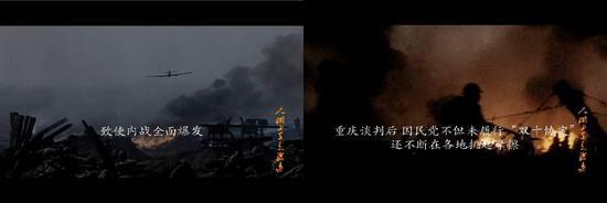 特别企划:《人间正道》历史事件追踪(2)