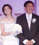 名模姜培琳大婚