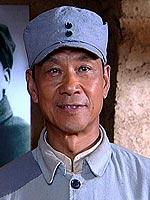 王学圻饰马专员