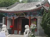 古香古色的婚礼大门