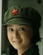 刘莲花(蒋欣饰)