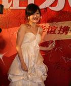 薛佳凝可爱白裙