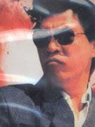 《花街泪》(1995)