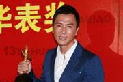 甄子丹凭《叶问》获优秀境外华裔男演员奖