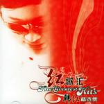 红歌汇 2005