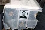 成奎安的墓碑