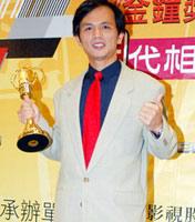 王汉章获得灯光奖