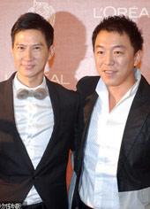 张家辉凭《证人》黄渤凭《斗牛》同获最佳男主角奖