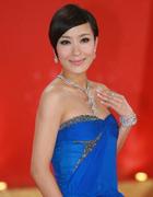 杨怡蓝色礼服