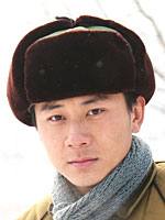 王桂峰 饰 刘北上