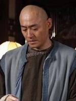 修 庆 饰 冯旺福