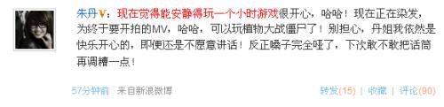 应采儿被误认是孟广美张元新片面试结束(组图)
