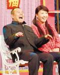潘长江开怀大笑