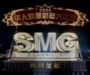 2009华人群星新春大联欢(一)