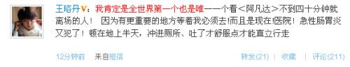 明星微博:容祖儿开织围脖蔡康永反对过度包装