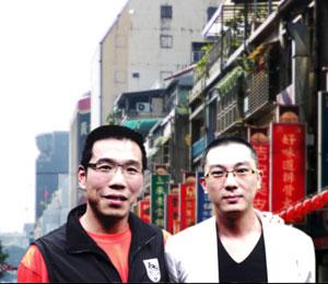 《陆小凤传奇》亮相上视节