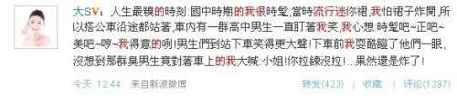 韩庚微博24小时粉丝超十万伊能静澄清后悔论