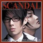 KV组合《Scandal》