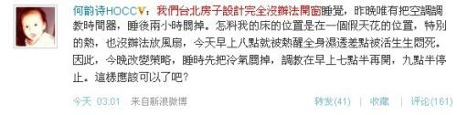 """小S感叹姐妹淘重要性黄晓明""""移动冰箱""""解暑"""