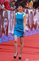 瑶淼蓝裙清凉动人