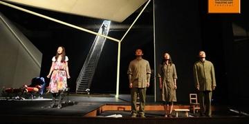 林兆华戏剧艺术中心:《建筑大师》