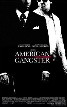 《美國黑幫》:華盛頓vs克勞