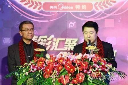 实录:娱乐影响力品牌赵智江于冬发表感言(图)