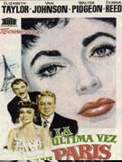 《魂断巴黎》(1954)