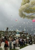婚礼结束放气球