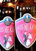 婚礼啤酒瓶