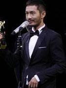 黄晓明获最受瞩目男演员
