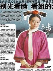 《重庆商报》