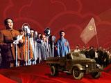 《共产党人》