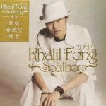 2005 Soul Boy