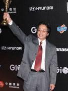 《世界第一等》获得行脚节目奖