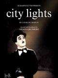 1991年《城市之光》