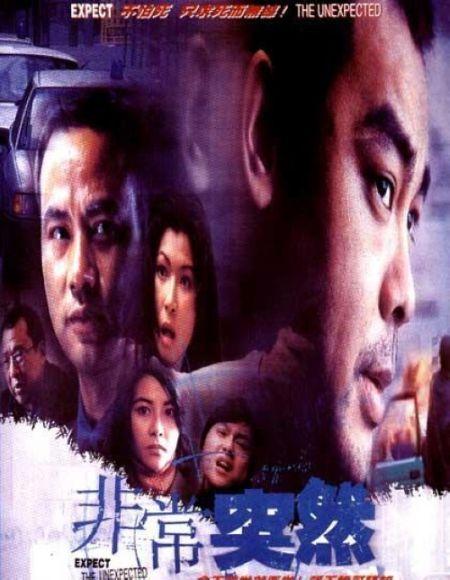 策划:杜琪峰警匪片历程十二问