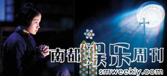 《十三钗》之大片评鉴:华语高概念影片的典范