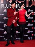 梁永斌(微博)和谢娜(微博)