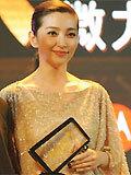 年度微博最具影响力电影女演员: 李冰冰