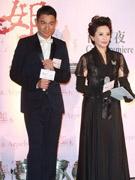 《桃姐》香港首映