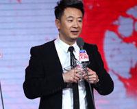 最具影响力电视剧男演员黄海波
