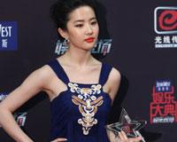 年度最具影响力电影女演员刘亦菲