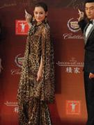 张馨予豹纹长裙