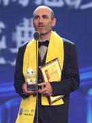 Yoseph Cedar获亚洲最受欢迎导演奖
